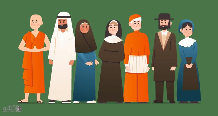پرسشنامه سنجش اعتقادات مذهبی