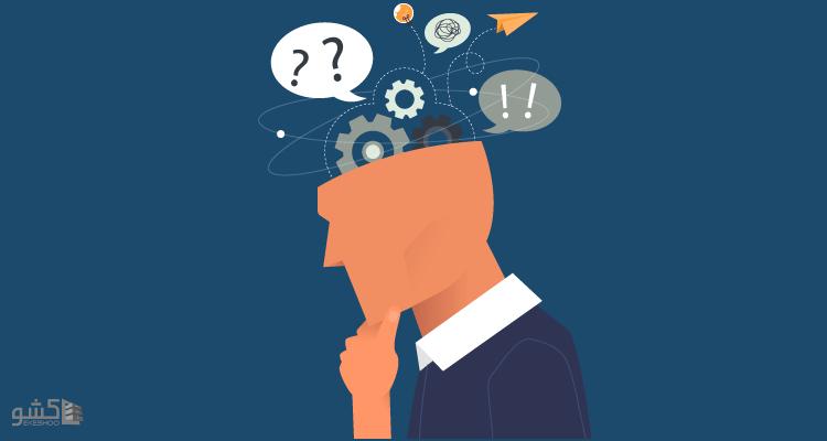پرسشنامه مهارت های تفکر انتقادی کالیفرنیا فرم ب (CCTST)