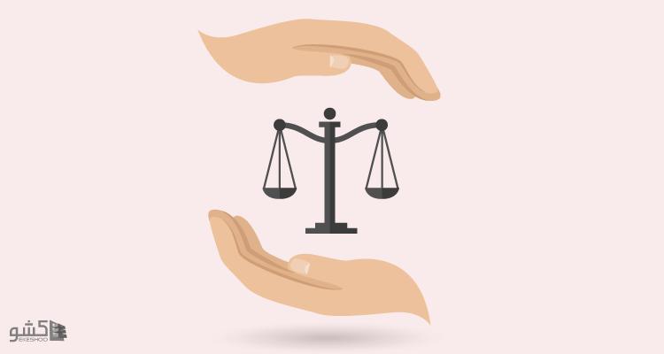 نکات مهم قراردادها، اسناد، تعهدات و الزامات در قانون مدنی جمهوری اسلامی ايران