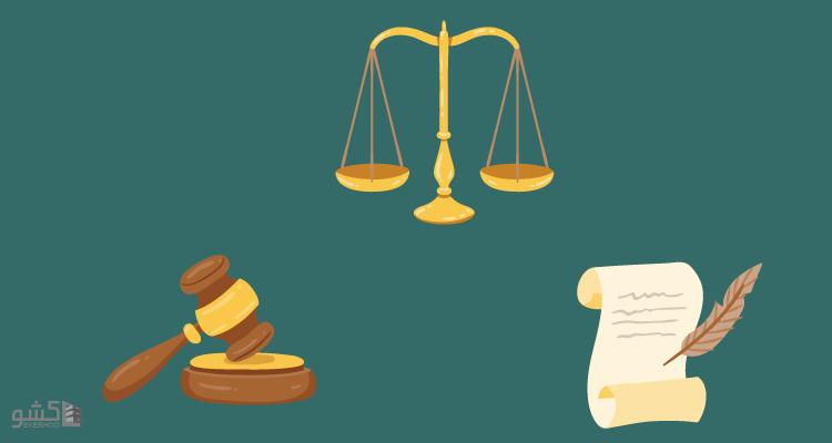 نمونه وكالتنامه مشاوران حقوقی (موضوع ماده 187)