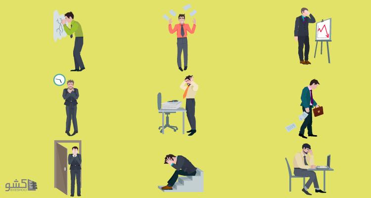 پرسشنامه فشار آورهای شغلی استایمز