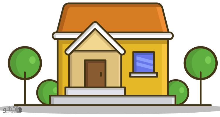 نمونه قرارداد حق انتفاع سكنی عمری
