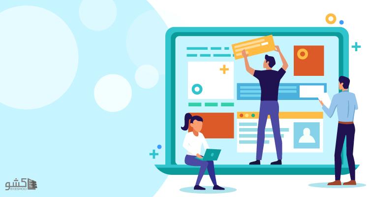 نمونه قرارداد طراحی وب سایت