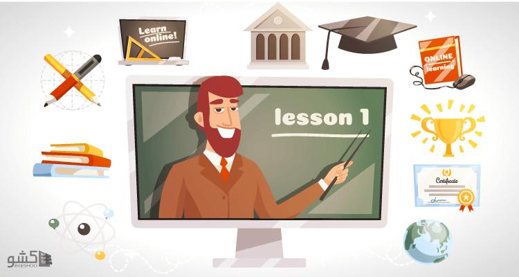 پرسشنامه باورهای آموزشی استادان